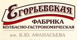 Егорьевский мясокомбинатлоготип