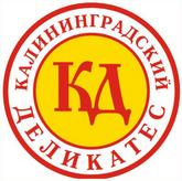 Калининградские деликатесы