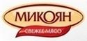 Микояновский мясокомбинат, микоян, ММК, логотип, товарный знак