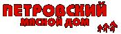 Мясокомбинат Петровский
